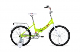 Altair City Kids 20 Compact (2019)